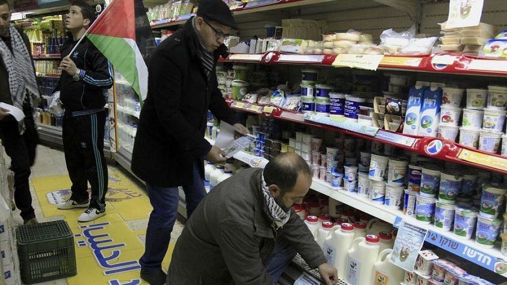 Why are Palestinian products tastier and cheaper than Israeli